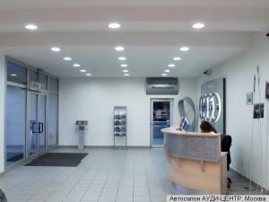 Автосалон-АУДИ-ЦЕНТР,-Москва,-Захаров