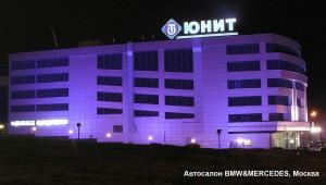 Автосалон-BMW&MERCEDES-12,-Каменева