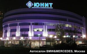 Автосалон-BMW&MERCEDES-29,-Каменева