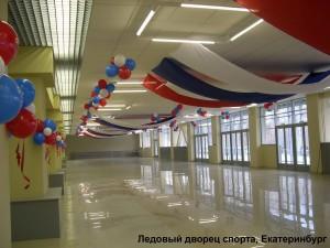 Ледовый-дворец-спорта,-Екатеринбург-3
