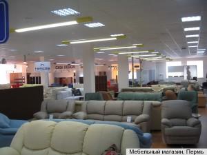 Мебельный-магазин,-Пермь-002