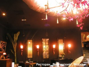 Ресторан-Вертинский,-Москва,-Якушин-11