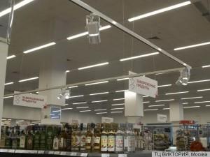 Супермаркет-ВИКТОРИЯ,--Москва,-Коньково,-Рожкова-004