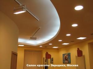ЭВРЕДИКА-САЛОН-КРАСОТЫ,Москва7