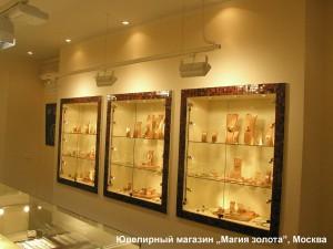 Ювелирный-салон---Магия-золота,-Иванов-3