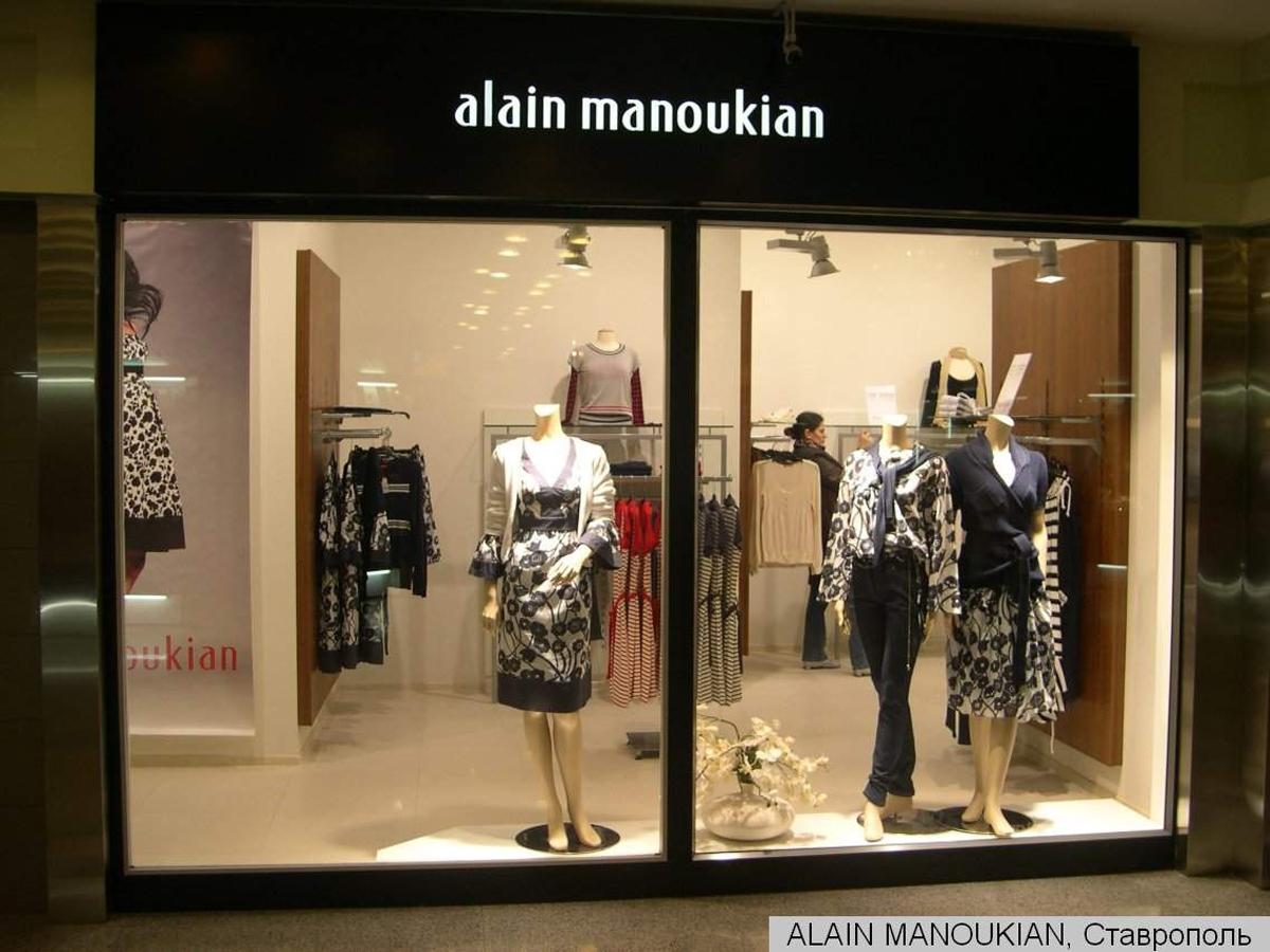 Манукян Одежда Официальный Сайт