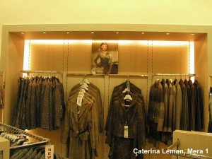Caterina-Leman,-Мега-1,6
