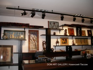 DOM-ART-GALLERY,-Новинский-Пассаж7
