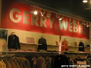 GERRY-WEBER-5--ая-авеню3