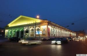 Kreml-DSC_0032
