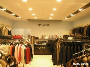 MURA,-МЕГА-2-6